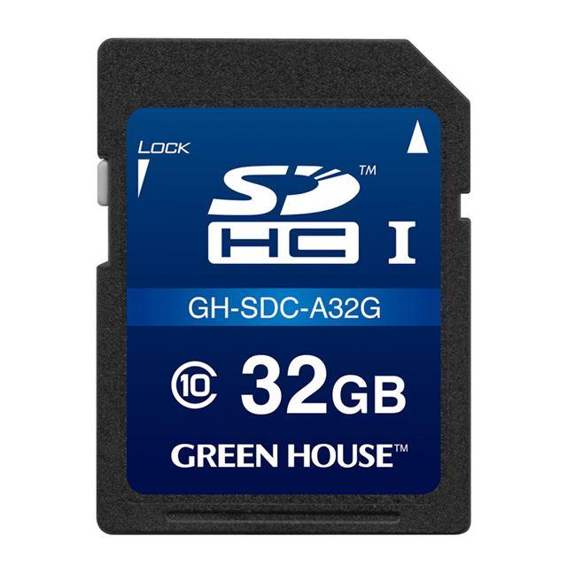 GH-SDC-Aシリーズ