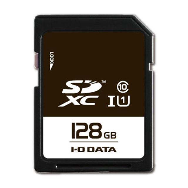 SDU1-128G