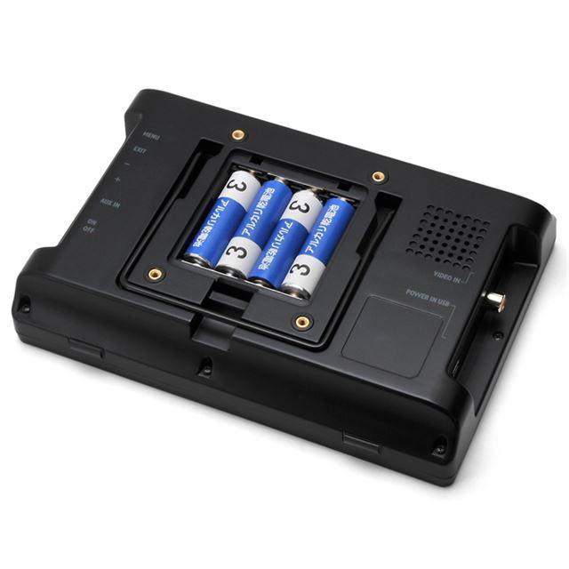 LCD-7000C