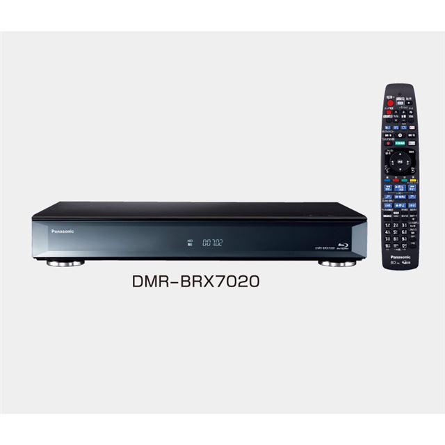 DMR-BRX7020