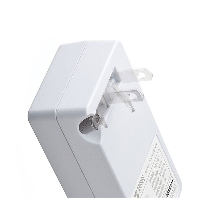 700-AC014W