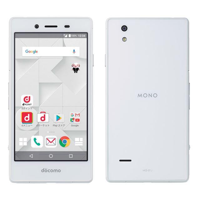 「MONO MO-01J」