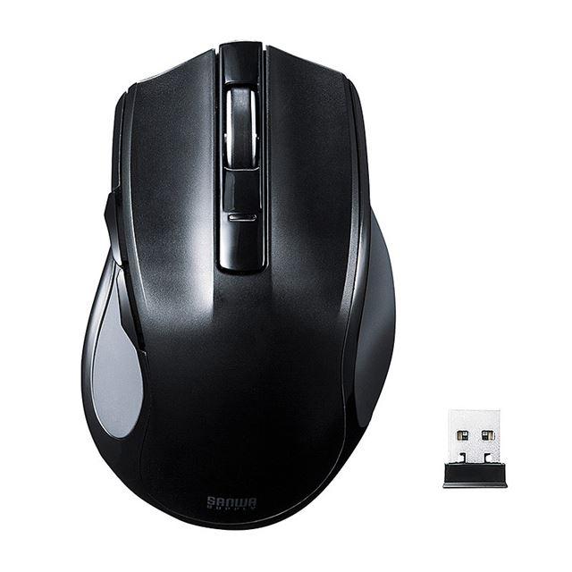 スマートマウス 心拍センサー付き