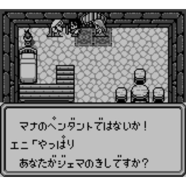 「聖剣伝説-ファイナルファンタジー外伝-」