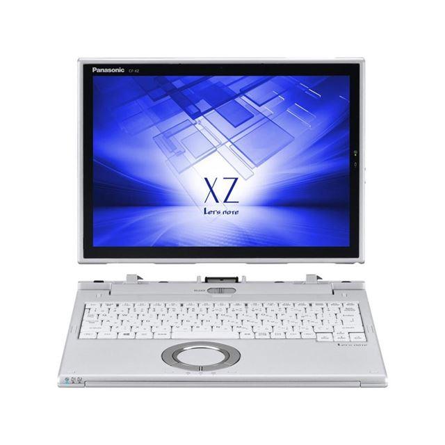 「XZ6」シリーズ