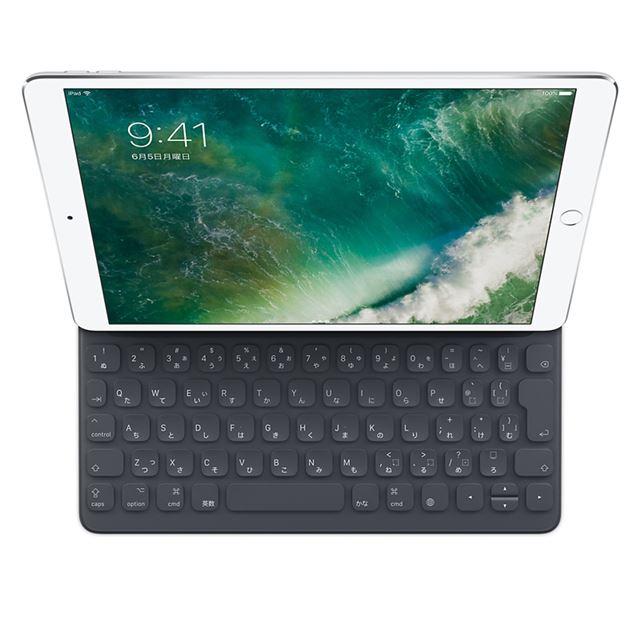 「10.5インチiPad Pro用Smart Keyboard - 日本語(JIS)」イメージ