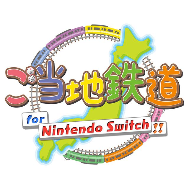 ご当地鉄道 for Nintendo Switch !!