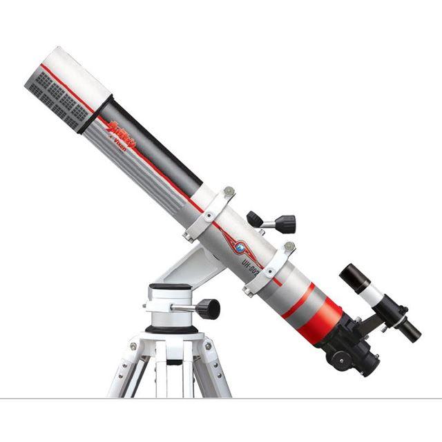 「ウルトラホーク2号天体望遠鏡」