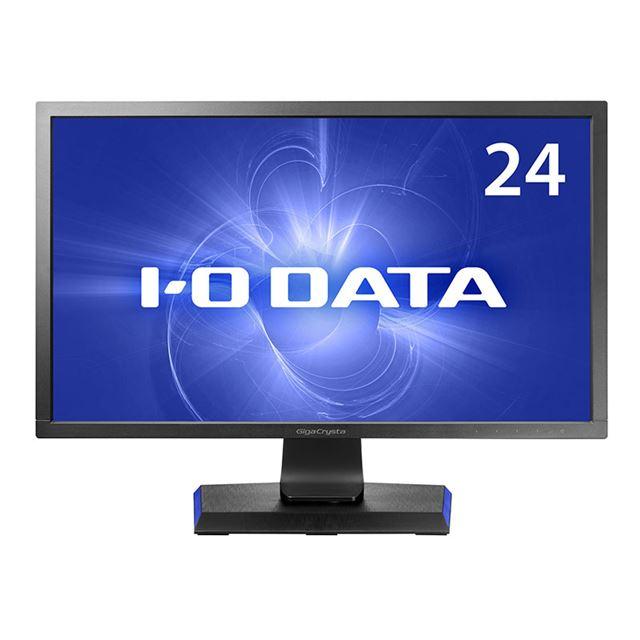 LCD-GC241HXB