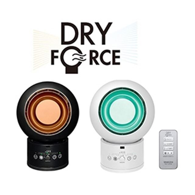 HOT&COOLサーキュレーター DRY FORCE