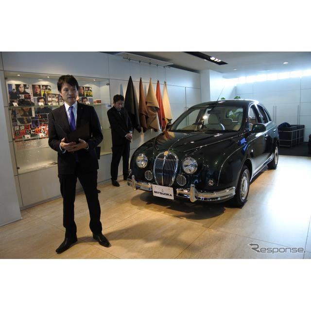光岡自動車 マイ ビュート 25周年記念特別仕様車