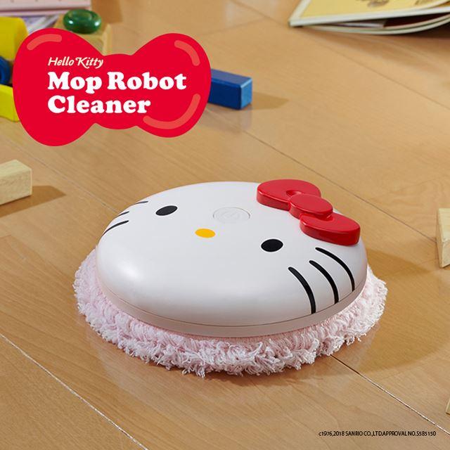 「ハローキティ モップロボットクリーナー」使用イメージ