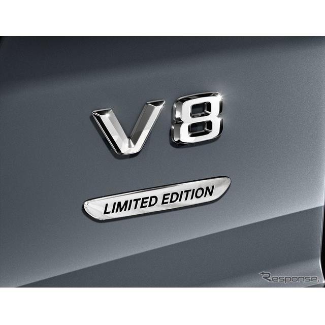 G 550 デジーノ マグノ エディション LIMITED EDITIONバッジ