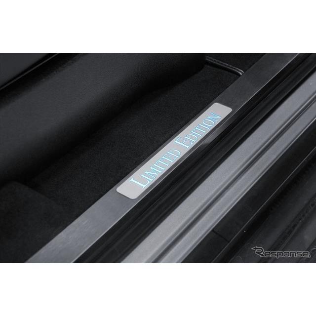 G 550 デジーノ マグノ エディション LIMITED EDITIONイルミネーテッドステップカバー