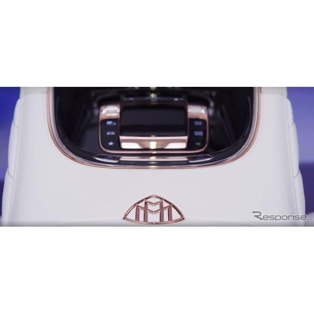 メルセデスマイバッハの新型車のティザーイメージ