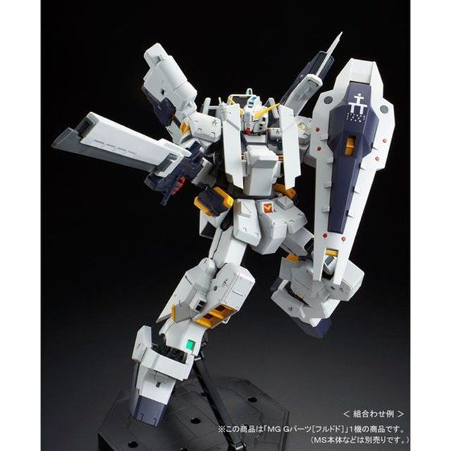 「MG 1/100 Gパーツ[フルドド]」※イメージ