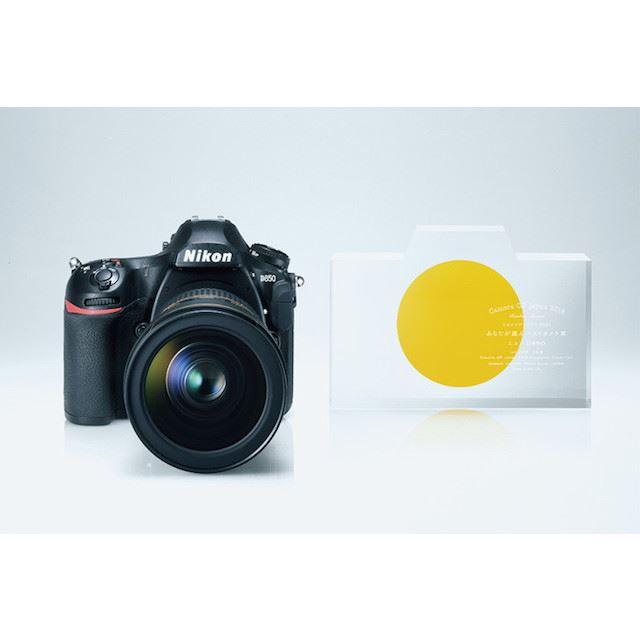 カメラグランプリ2018 あなたが選ぶベストカメラ賞、カメラグランプリ2018 カメラ記者クラブ賞 D850 (ニコン)