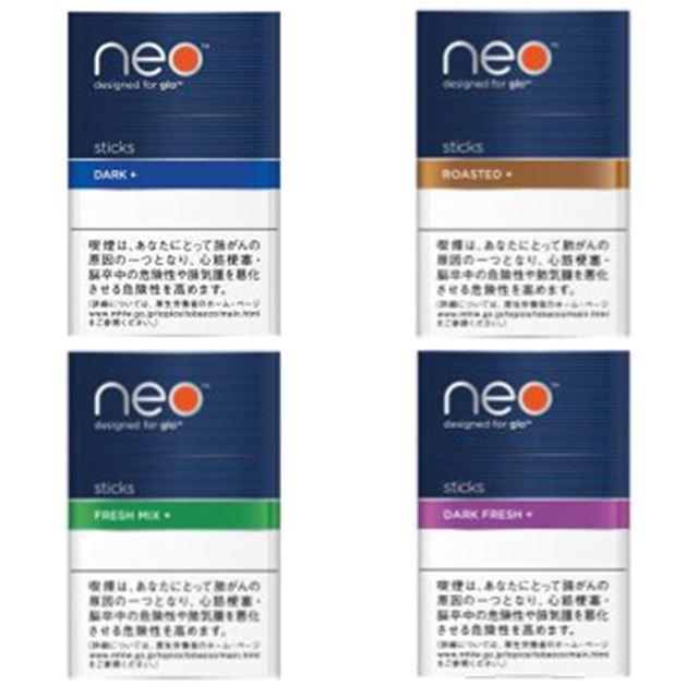 (左上より)「ネオ・ダーク・プラス・スティック」「ネオ・ロースト・プラス・スティック」、(左下より)「ネオ・フレッシュ・プラス・スティック」「ネオ・ダークフレッシュ・プラス・スティック」