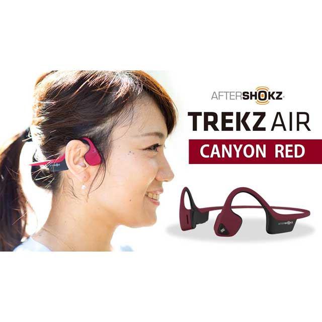 TREKZ AIR Bluetooth(キャニオンレッド)