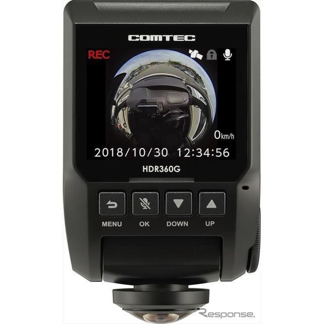 コムテック HDR360G