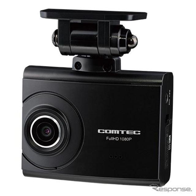 コムテック ZDR-022
