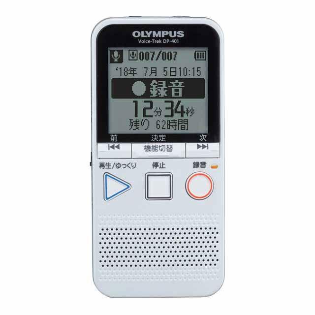 「Voice-Trek DP-401」