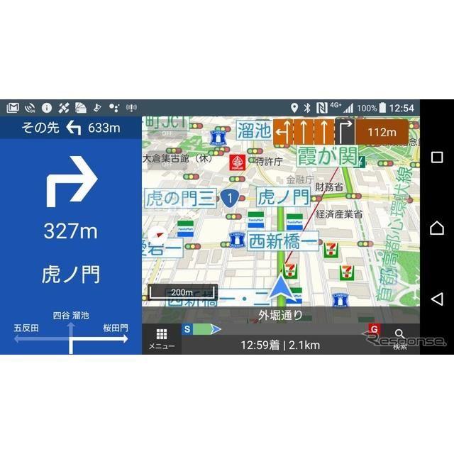 スマートフォンにインストールされているカーナビアプリを操作ボタンでダイレクトに起動