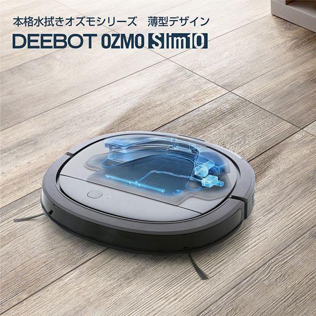 DEEBOT OZMO SLIM10