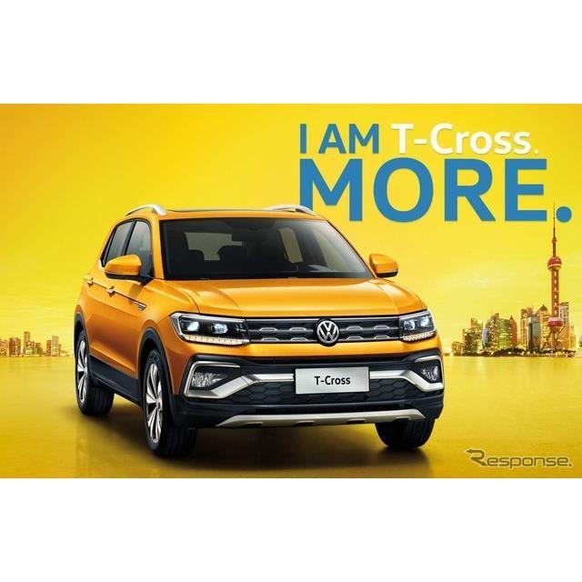 フォルクスワーゲン Tクロス の中国仕様車