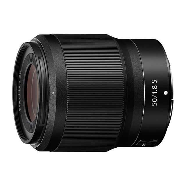「NIKKOR Z 50mm f/1.8 S」