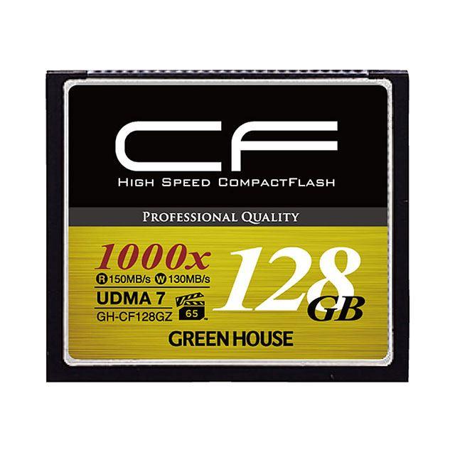 GH-CF128GZ