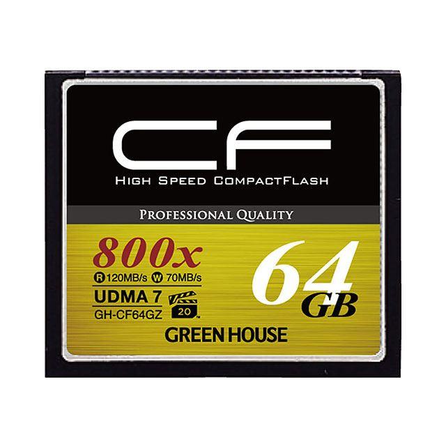 GH-CF64GZ