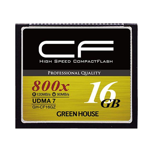 GH-CF16GZ