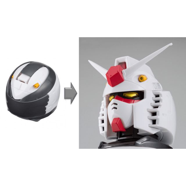 「機動戦士ガンダム EXCEED MODEL GUNDAM HEAD 1」