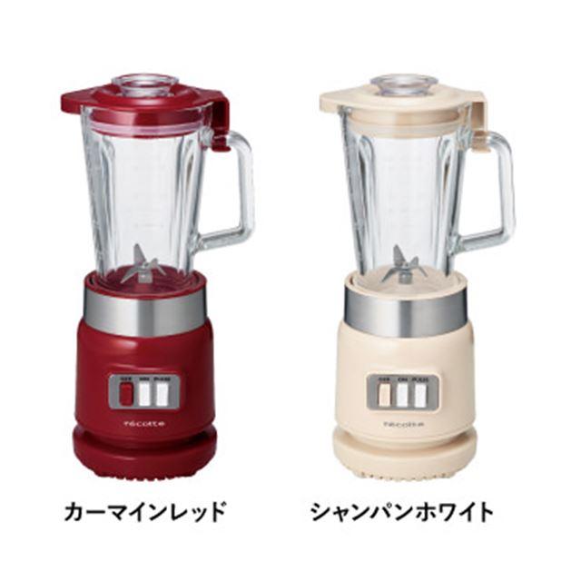 Glass Blender Rico[ガラスブレンダー リコ]