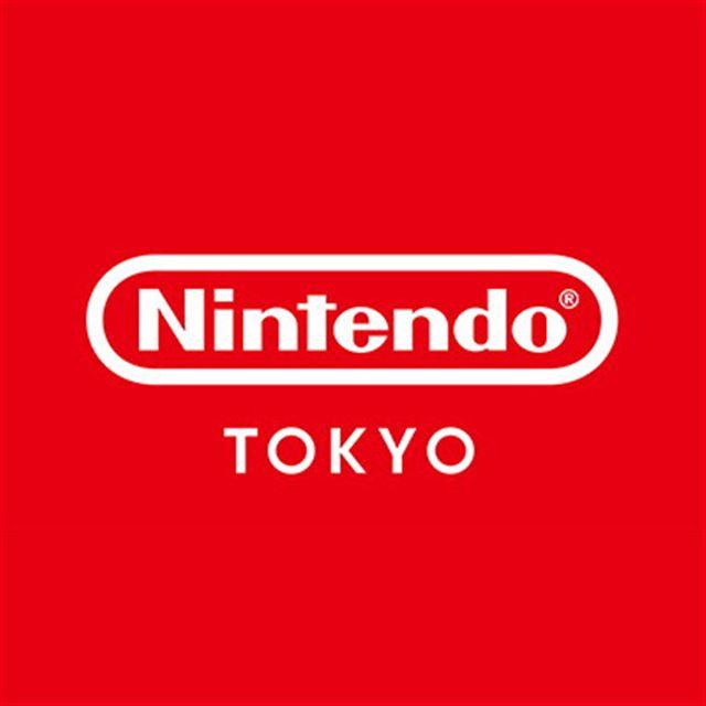 「Nintendo TOKYO(ニンテンドートウキョウ)」