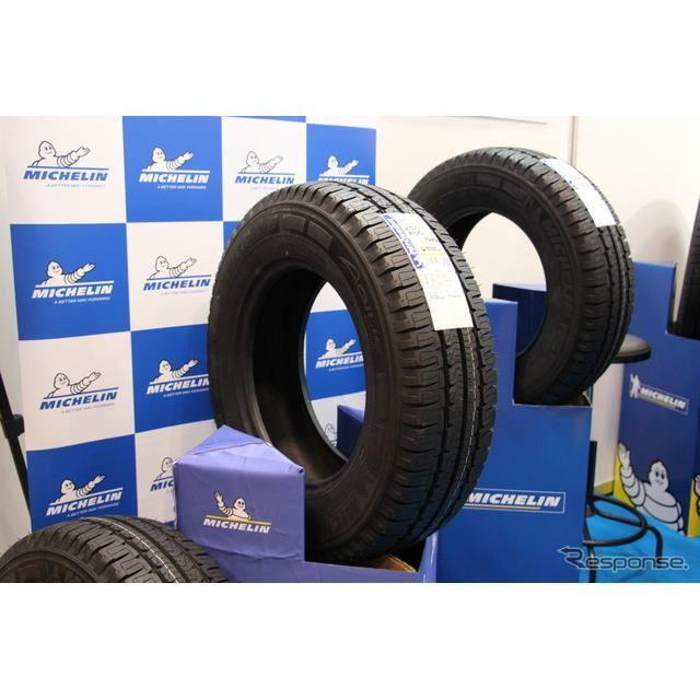 ミシュランのキャンピングカー専用タイヤ「 アジリス キャンピング」