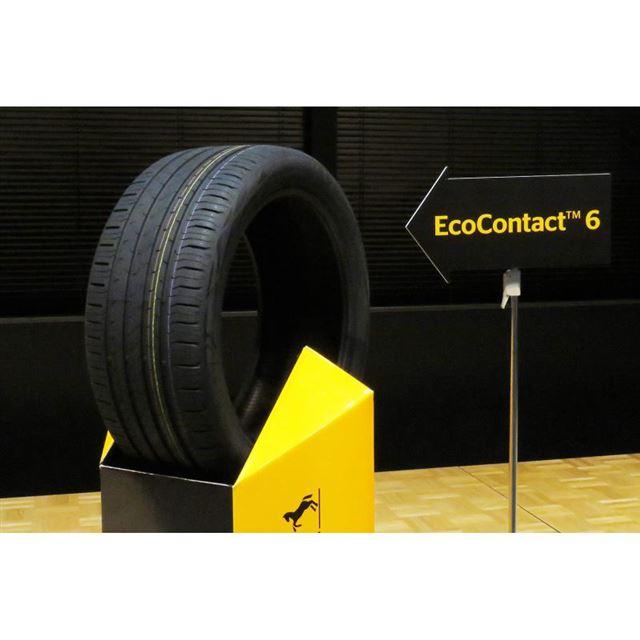 コンチネンタル・エココンタクト6