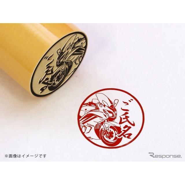 ヤマハバイク印鑑 丸印 FJR1300AS/A