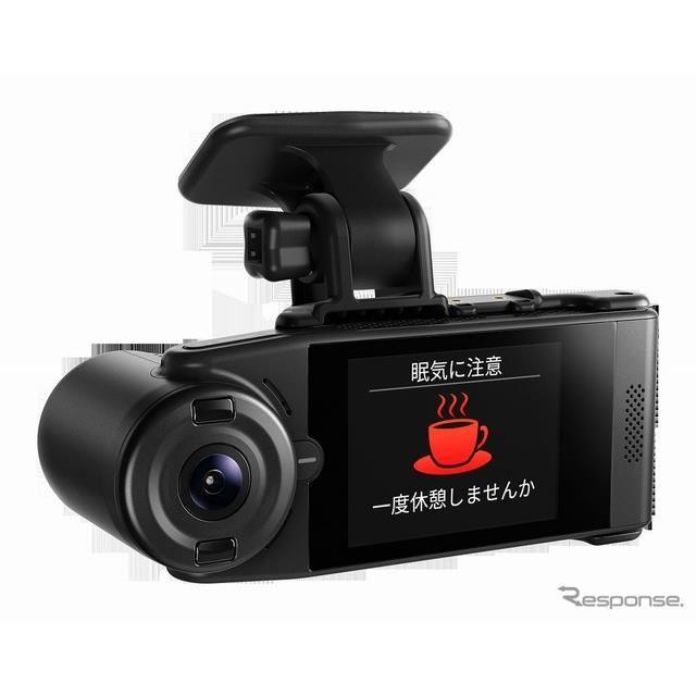 パイオニア Intelligent Pilot 通信型2カメラドライブレコーダー「TMX-DM03」