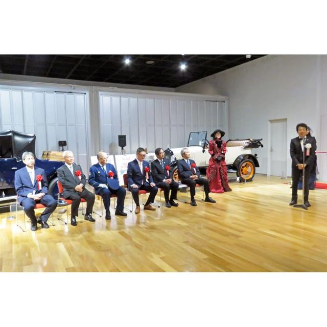 「トヨタ博物館30th Anniversary『感謝の会』」の様子。