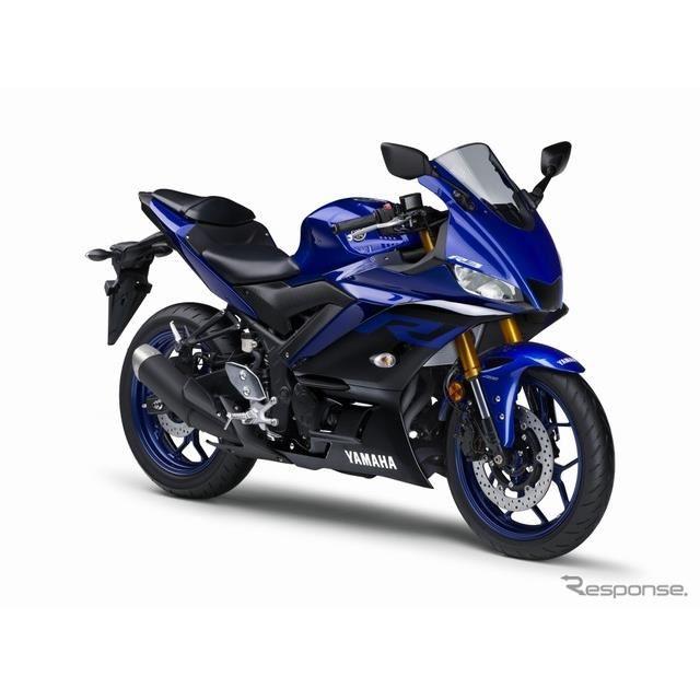 YZF-R3 ABS(ブルー)