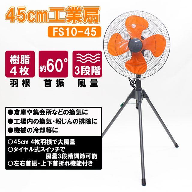 FS10-45