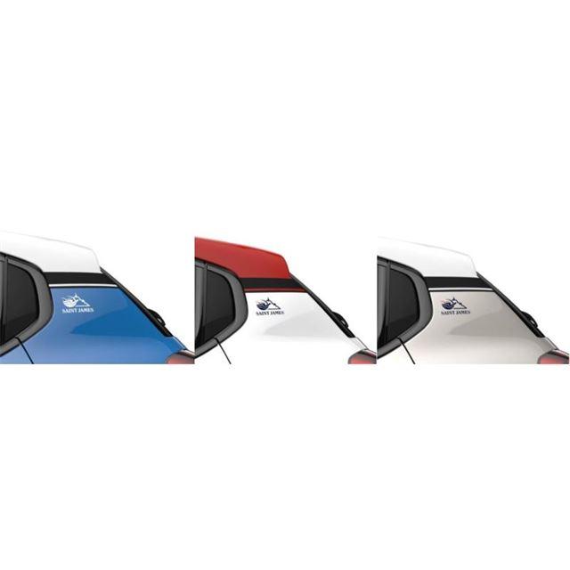 「シトロエンC3」の特別仕様車「セントジェームス」発売