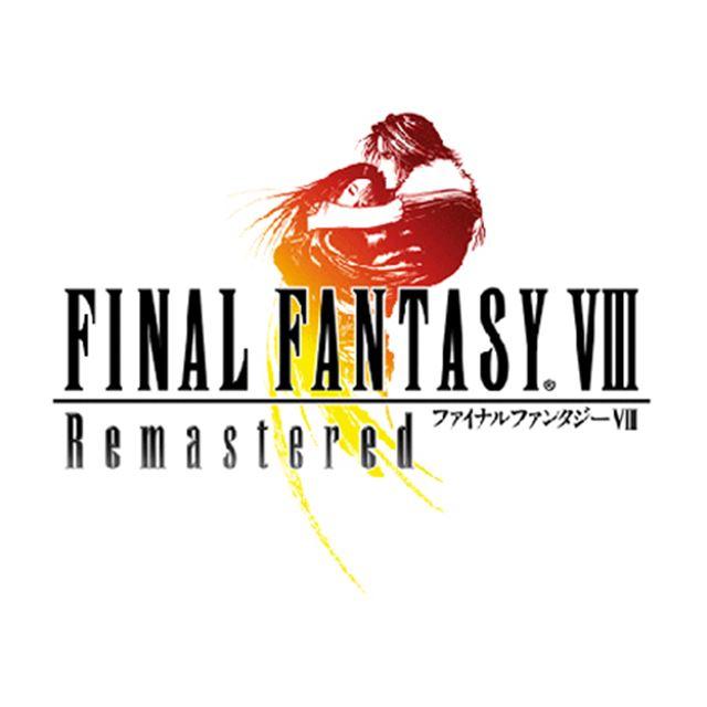 「FINAL FANATSY VIII Remastered」