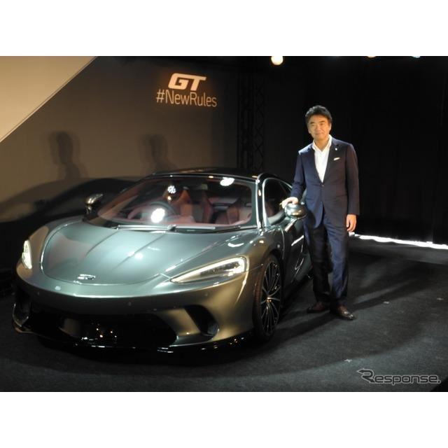 『マクラーレンGT』と日本支社代表の正本嘉宏氏