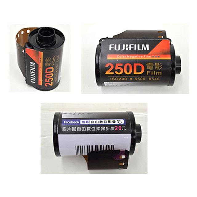富士フイルム、同社ロゴを不正使用した「35mmフィルム非正規品」に関する注意を発表