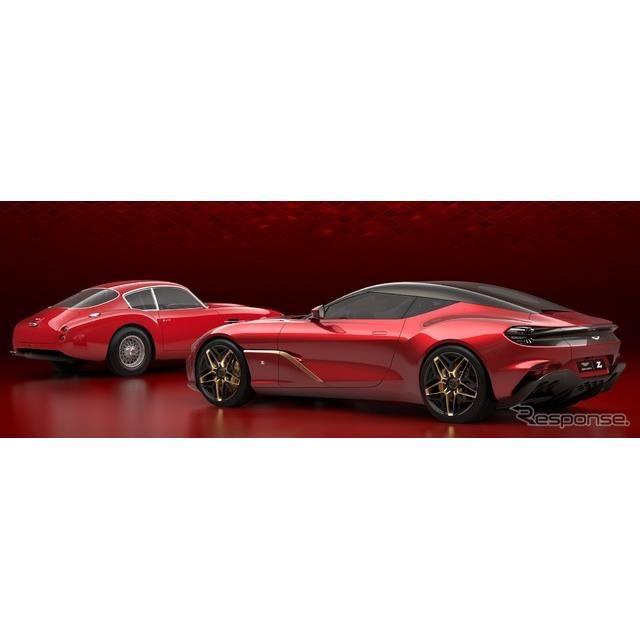 アストンマーティン DBS GT ザガートの最終デザイン。左は1960年のDB4 GTザガート