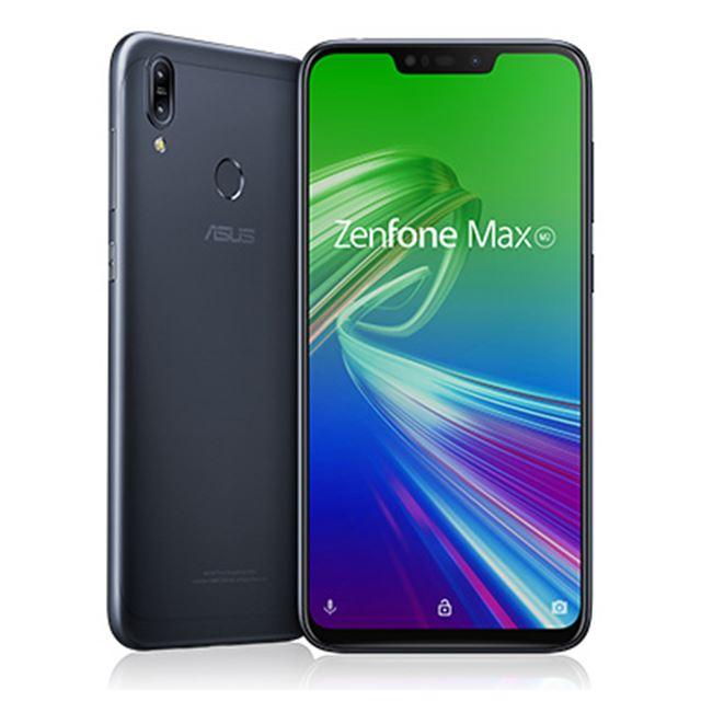 「ZenFone Max(M2)」