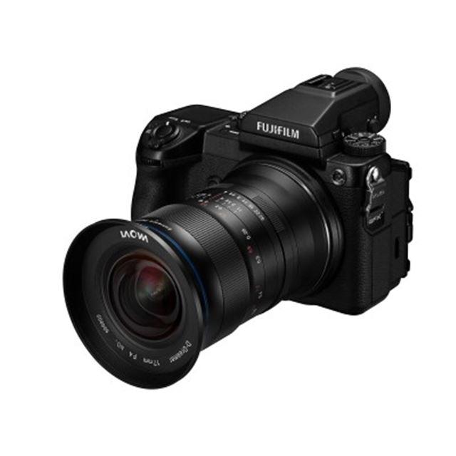 LAOWA 17mm F4 Ultra-Wide GFX Zero-D